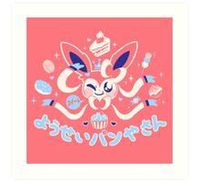 Sweet Sweets Art Print