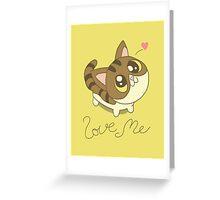 Love Me Cat Greeting Card