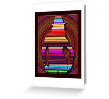 Gradient Sexuality Greeting Card