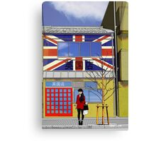 british shop Canvas Print