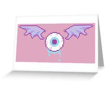 Psychosis Greeting Card