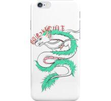 River spirit Haku iPhone Case/Skin