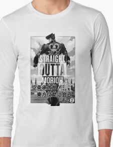Josuke-straight outta morioh Long Sleeve T-Shirt