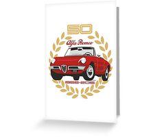 Alfa Romeo Spider 50 years Greeting Card