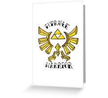 Hyrule Warrior Greeting Card