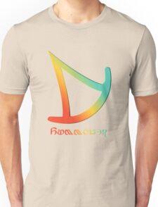 FFXIV Summoner! Unisex T-Shirt