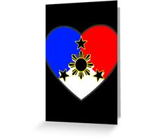 HEART OF PINOY Greeting Card