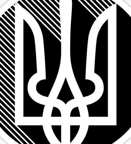 Ukrainian Trident Black Sticker