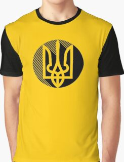 Ukrainian Trident Black Graphic T-Shirt