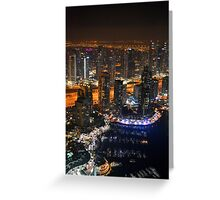 Photography of many tall buildings, skyscrapers skyline at night from Dubai. United Arab Emirates. Greeting Card