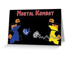 Retro Mortal Kombat Greeting Card
