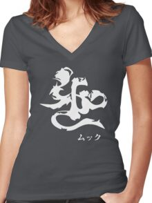 MUCC Band Symbol Women's Fitted V-Neck T-Shirt