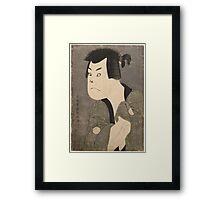 Japanese Print - Bee Movie Framed Print