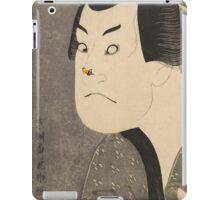 Japanese Print - Bee Movie iPad Case/Skin