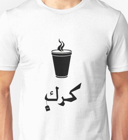 كرك  karak  Unisex T-Shirt