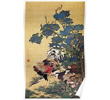 Ito Jakuchu - Hen and Rooster Poster