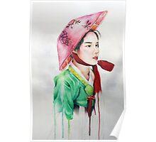Hanbok  Poster