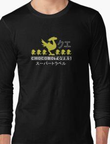 Tours Fantasy Chocobo legends Long Sleeve T-Shirt