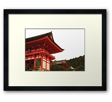 Japan Rooftop 2 Framed Print