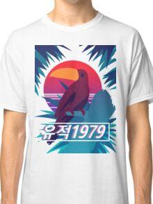 RUINS Classic T-Shirt