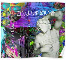 Glitch Sculpture Poster