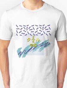 2 cool T-Shirt