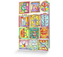 color and shapes study Greeting Card