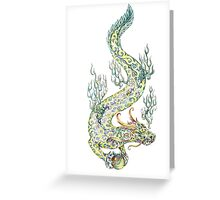 Water dragon retaining in the paws of a pearl (color) Greeting Card