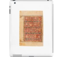 Qur'an leaf in eastern Kufic script, Persia or Central Asia iPad Case/Skin