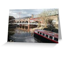 Arches and Reflections Greeting Card