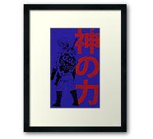 bing mark Framed Print