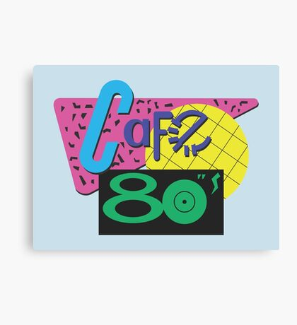 Back To The Cafe 80's Canvas Print