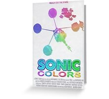 Sonic Colors Greeting Card