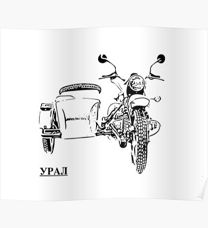Russian Ural sidecar motorcycle Poster