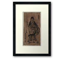 Masanobu Okumura - Sugawara Michizane - Circa 1725 - Woodcut Framed Print