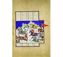 The Coup against Usurper Shah Photographic Print