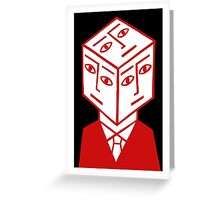 Cube Dude Greeting Card