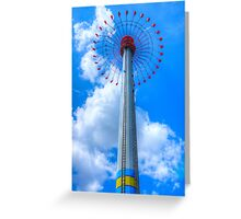Windseeker Greeting Card