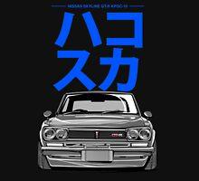 Hakosuka Blue Unisex T-Shirt