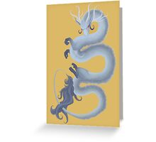 Noodle Dragon - Vivi Greeting Card