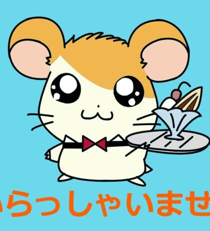 Hamster Waiter Sticker