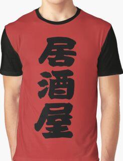 Izakaya Graphic T-Shirt