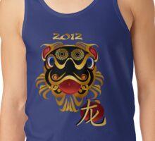 2012 Black 'n Gold Chinese Dragon Face  Tank Top