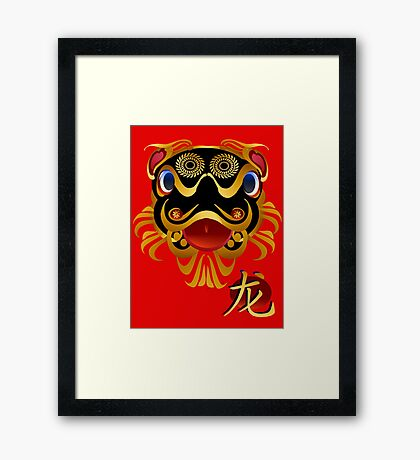 Black 'n Gold Chinese Dragon Face and Dragon Symbol Framed Print
