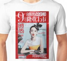 Truth and Lies in Beijing No.3 Unisex T-Shirt