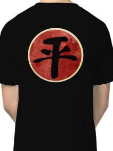 avatar- Equalists logo Classic T-Shirt