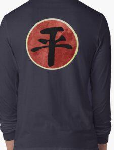 avatar- Equalists logo Long Sleeve T-Shirt