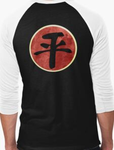 avatar- Equalists logo Men's Baseball ¾ T-Shirt