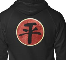 avatar- Equalists logo Zipped Hoodie