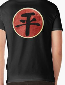avatar- Equalists logo Mens V-Neck T-Shirt